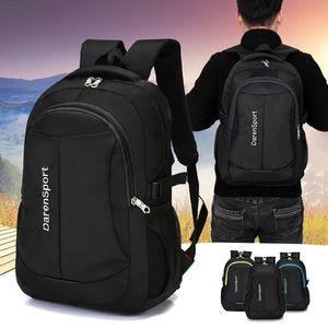 男女学生书包大容量双肩包背包旅行包电脑包