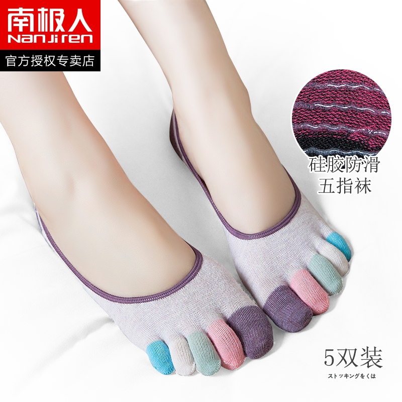 Five-finger socks women's spring and summer thin five-toed hidden boat socks toe cute cartoon short sports cotton sock tide