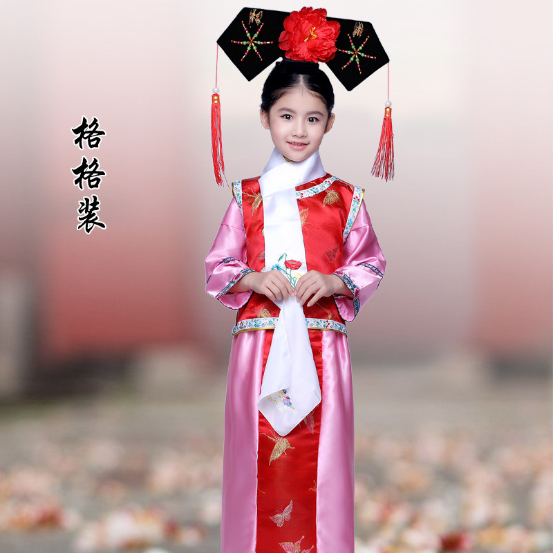 6ee16d497 Qing dynasty girl costume children's clothing Qing Dynasty style photo  studio photo performance stage performance clothing