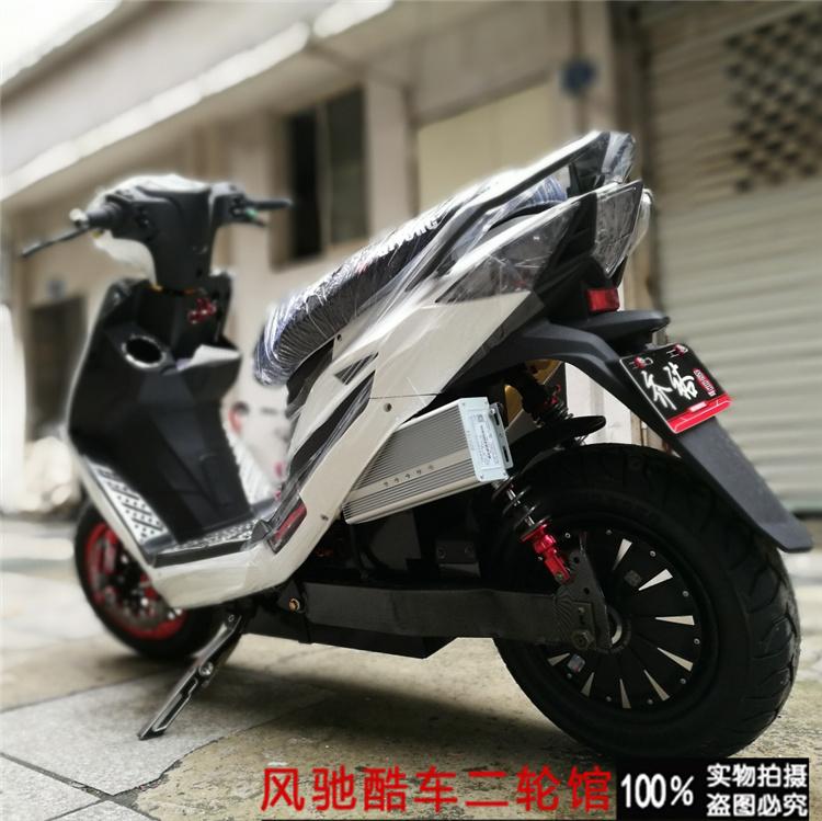 Vélo électrique 12 pouces - Ref 2386626 Image 26