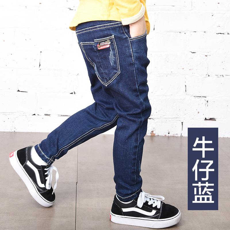 Цвет: Синие джинсы штаны