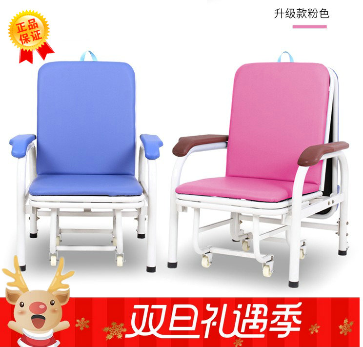 Cute hard plate folding chair bed sleepchair hospital escort dual practical outdoor double does not take up space pre-assembled