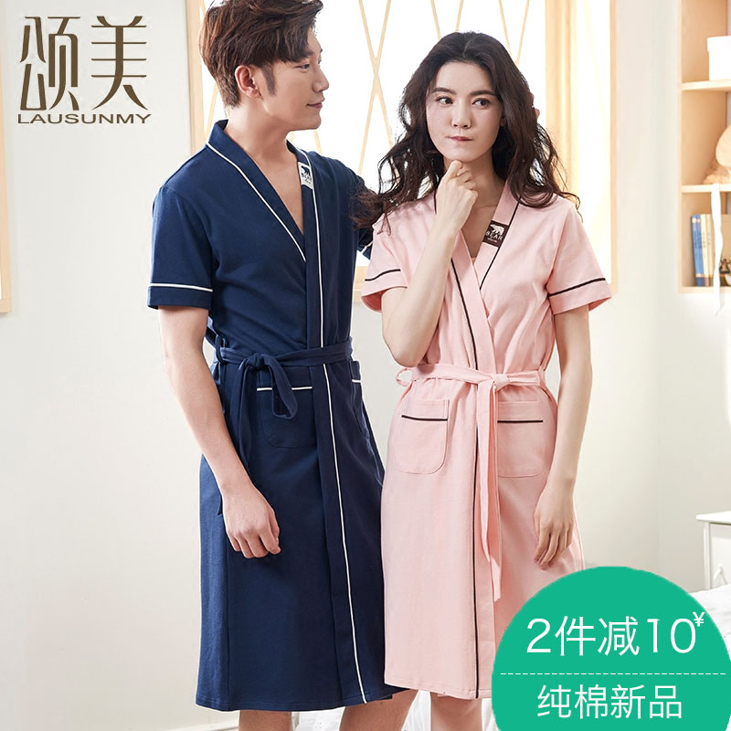 2d6ac525bb ... pajamas bathrobe men and women  Share. Summer couple nightgown female  cotton thin section sexy short-sleeved long section of the Japanese