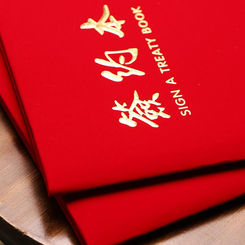 皮革面商务签约本签约夹文件夹合同夹协议夹书绒面空白演讲本A3A4