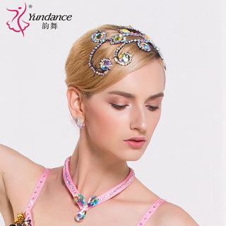 Аксессуары,  Yundance юньдаа танец современный танец головной убор гигабайт бутон латинский конкуренция алмаз аксессуары H-12, цена 1283 руб