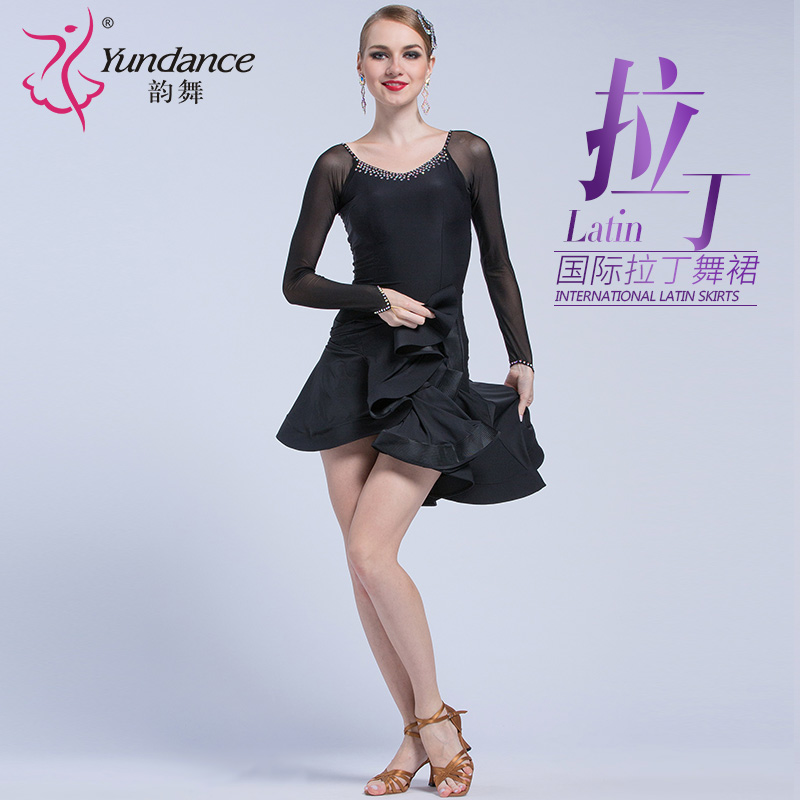 214f5c1ab5d3 USD 104.39  Rhyme dance New Latin dance practice dress adult female ...
