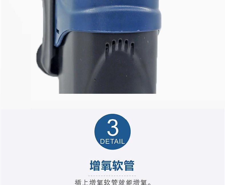 つ美麗shop 森森 殺菌燈過濾增氧3合1 魚缸內置紫外線UV燈凈水泵器設備AS102