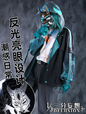 taobao agent Three-point delusion original god cos clothing daily tide clothing fan hoodie guardian Yasha Mandrill cosplay anime costume male
