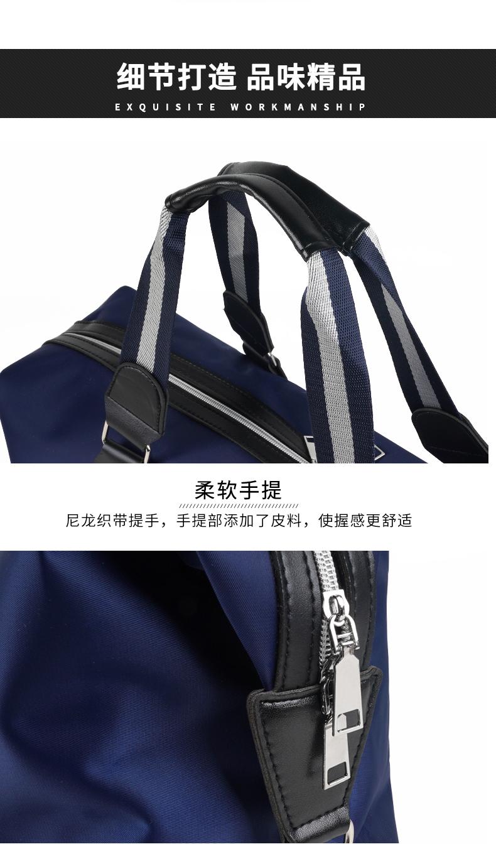 男士手提旅行包简约旅游包大容量可摺迭行李包男旅行袋休閒健身包详细照片