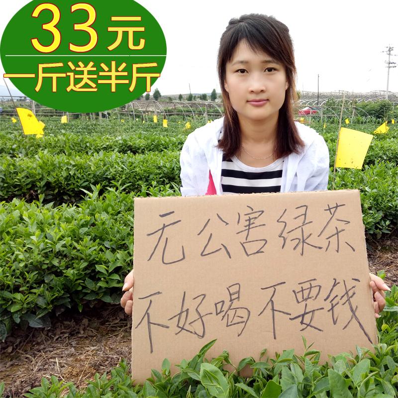 Зеленый чай Rizhao 2018 новый Чай чайный чай без Сельское хозяйство Шаньдун Чаоцин высокая Горный чай Подарочная коробка навалом 500г