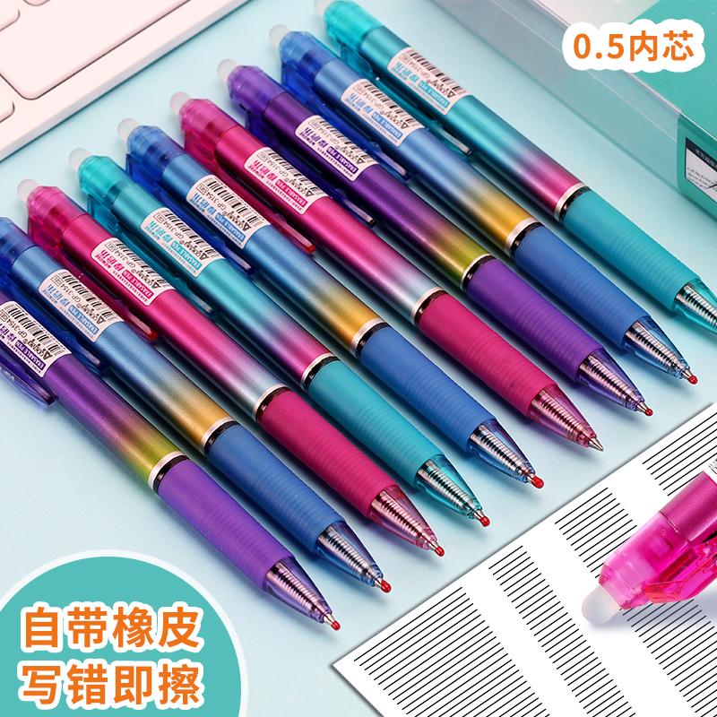 魔易擦按动可擦中性笔0.5子弹头摩磨乐热敏可擦笔晶蓝色黑色 批发