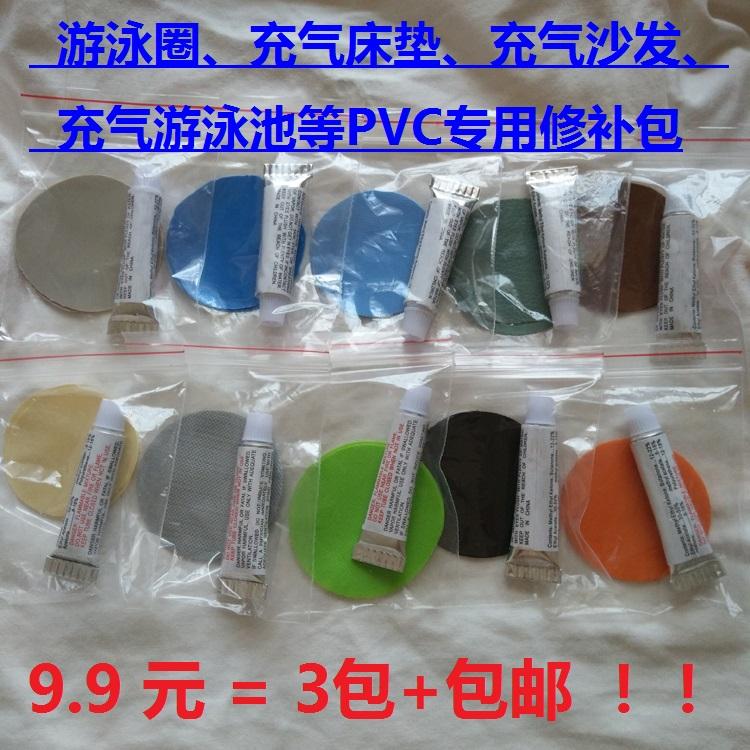 PVC газированный продукт ремонт газированный автомобиль матрас ремонт клей плавательный бассейн плавать круг ремонт участок