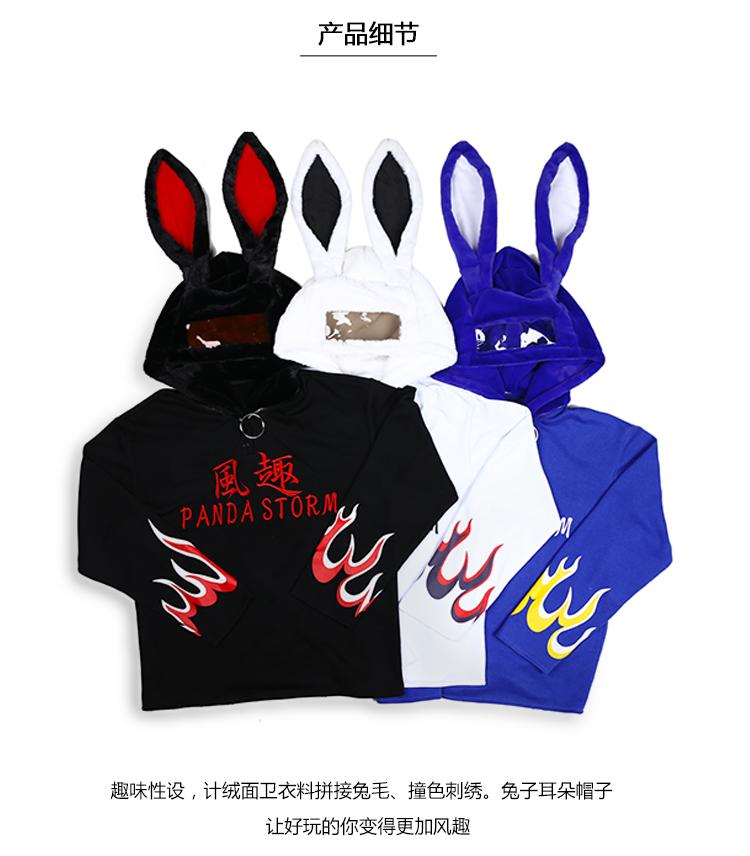 Panda bão tai thỏ thêu siêu lửa những người yêu thích hip hop lỏng dài tay trùm đầu áo len triều thương hiệu nam giới và phụ nữ