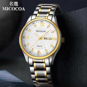 名蔻MICOCOA手表男表女表情侣表带日历时尚商务腕表防水石英手表