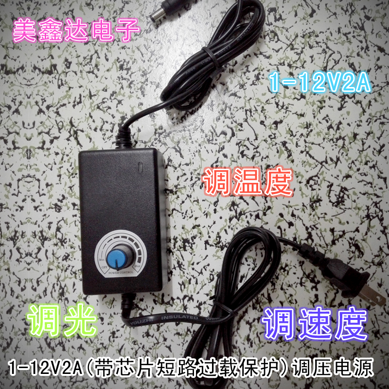 Usd 1014 table lamp dimmer switch accessories 1 12v1 2 stepless table lamp dimmer switch accessories 1 12v1 2 stepless voltage regulation power adapter rotary voltage keyboard keysfo Image collections