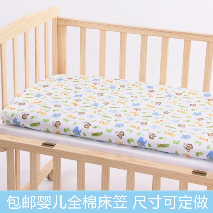 Кровать для младенца коническая шляпа из бамбука ребенок матрас крышка детский сад кровать детская кроватка односпальная кровать крышка недоплачивают хлопок кровать статьи стандарт