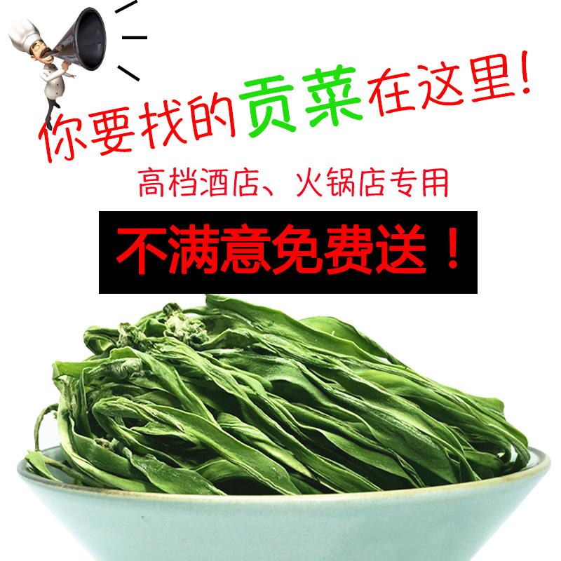 Usd 12 42 Farmer S Homemade Gong Vegetable Sorgand 250g Moss