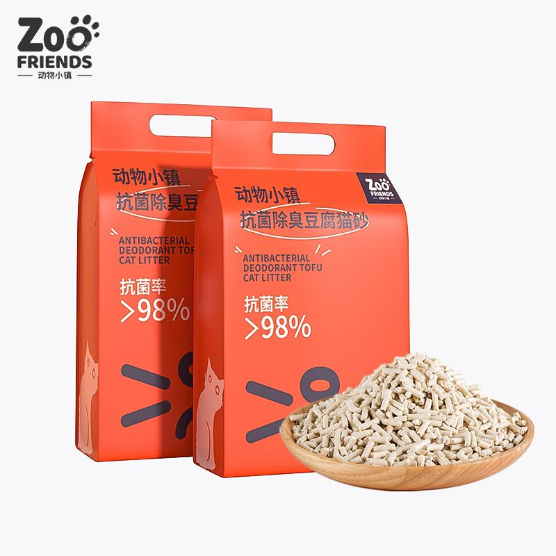 动物小镇抑菌豆腐猫砂2.5kg