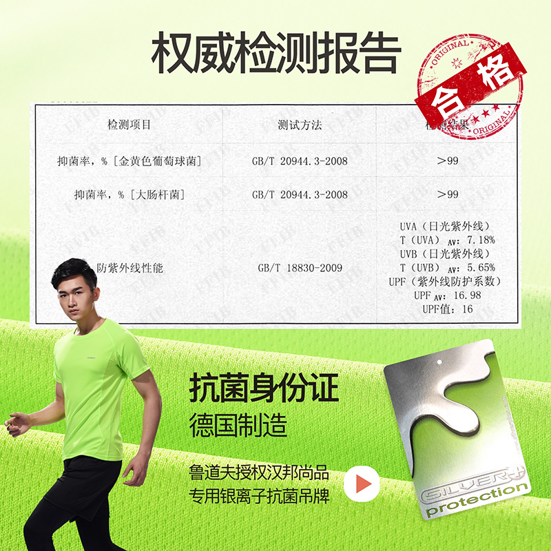 6124f446 Hanbang Shangpin Sports t-shirt men's spring and summer training  sweat-absorbent breathable fitness