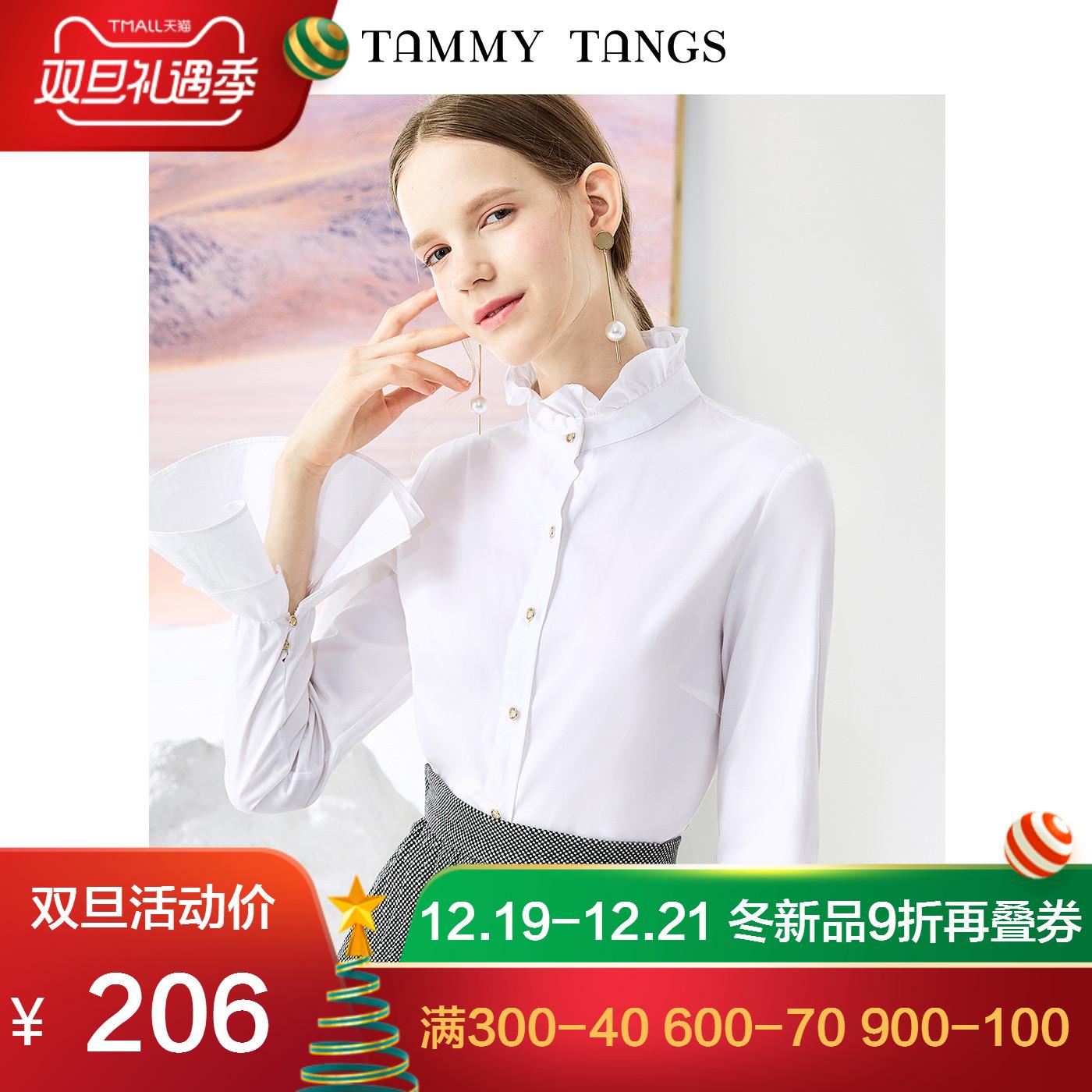 糖力2018秋冬季新款白色长袖荷叶边小高领衬衫上衣修身纯棉衬衣女