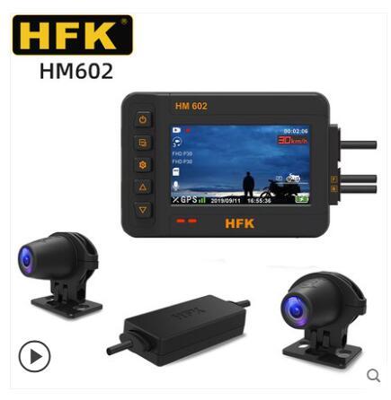 Đầu máy xe máy HFK HM602 ghi hình lái xe ban đêm tầm nhìn camera HD chống nước trước và sau ống kính kép 701 - Xe máy Rider thiết bị