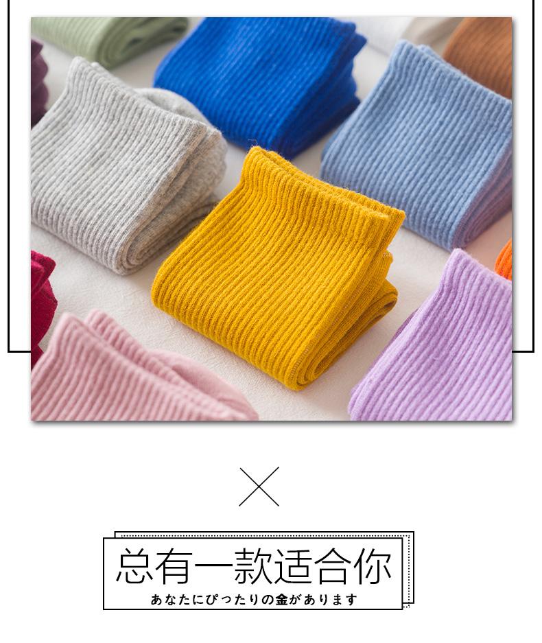 南极人纯色袜子女长筒袜潮薄款中筒袜网红泡泡袜长袜运动棉袜详细照片