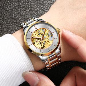 阿帕琦全自动机械表镂空男士手表