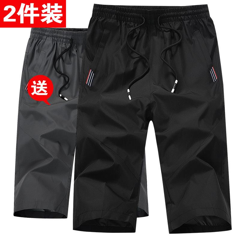2条)短裤男士夏季宽松休闲运动裤五分大码中裤速干七分裤子男夏天