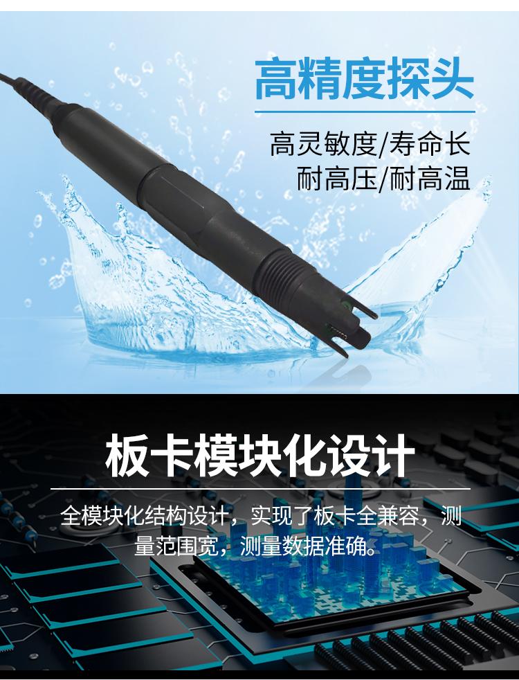 水质余氯离子传感器