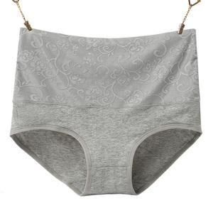 Quần lửng cotton nữ cao tam giác đồ lót nữ kích thước lớn quần short cotton trẻ trung vải cotton