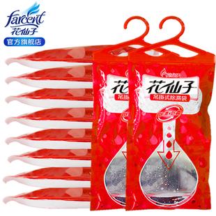 【花仙子】干燥防潮衣柜除湿剂12袋