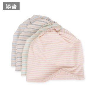 Confinement cap spring and summer postpartum fashion windproof warmth female pregnant woman cute maternity autumn