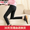 2018 new wild thin thin section tight pencil feet leggings women wear high waist black large size summer