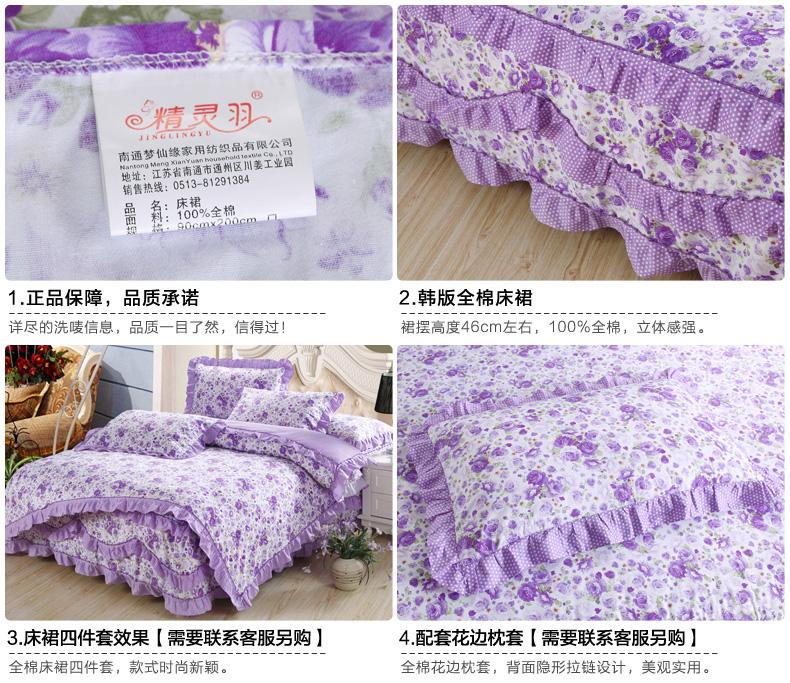单层床裙_18.jpg