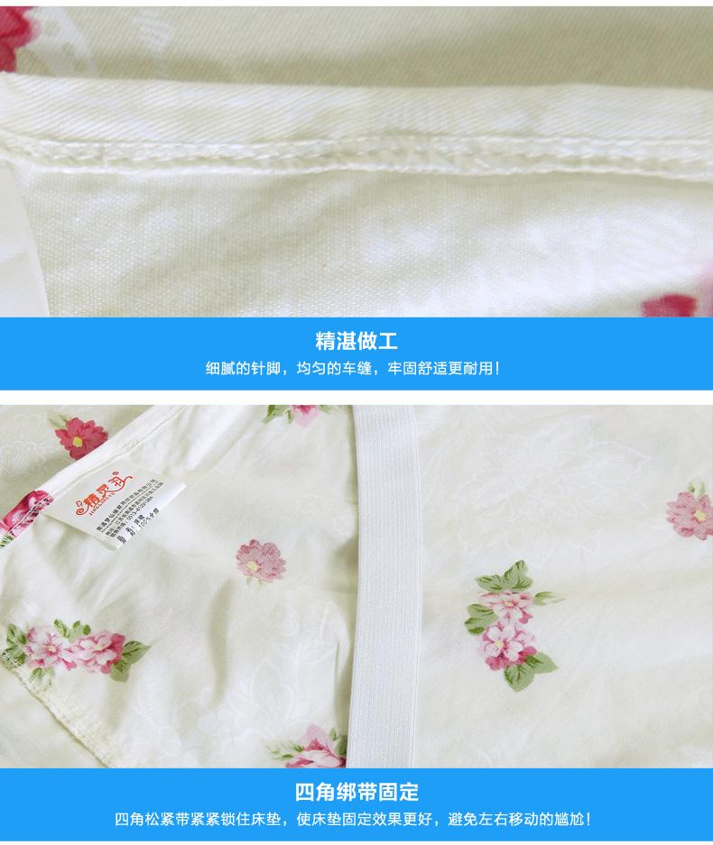 单层床裙2_05.jpg