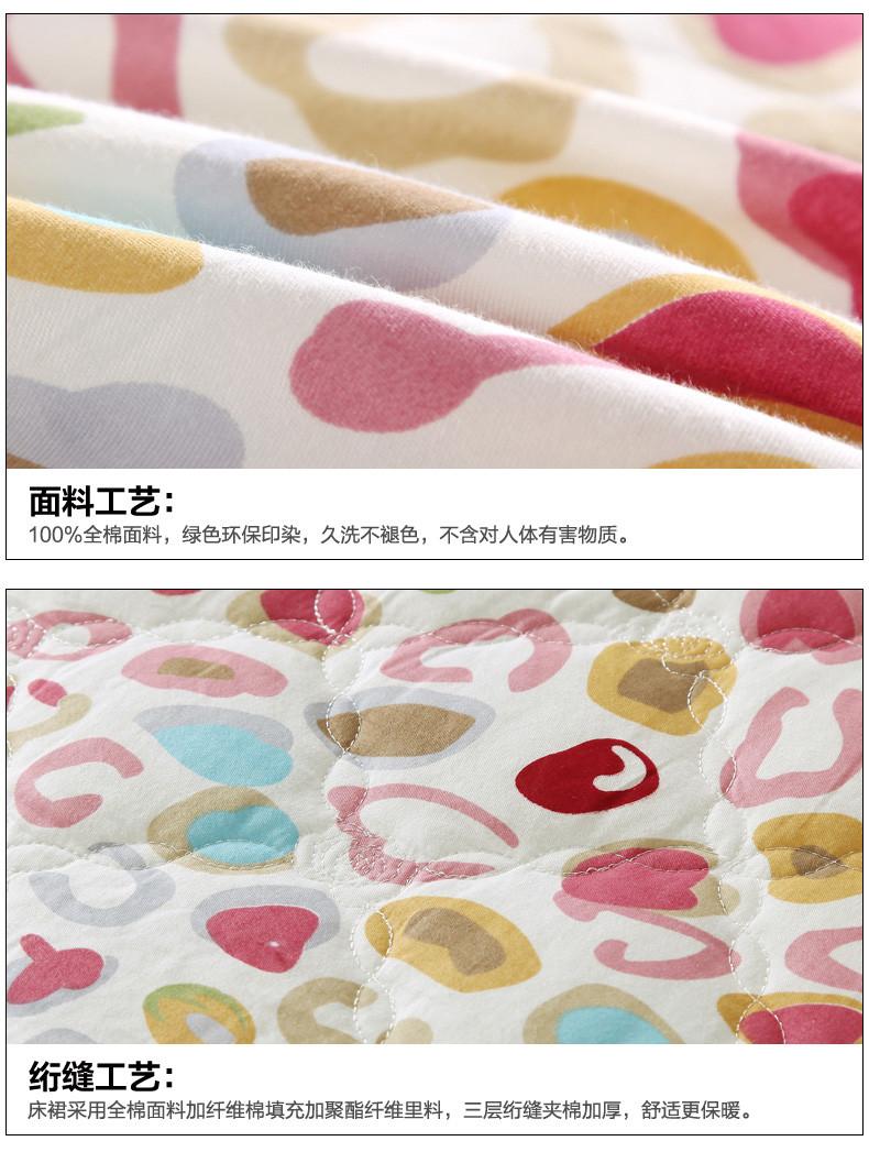 夹棉床裙四件套_15.jpg