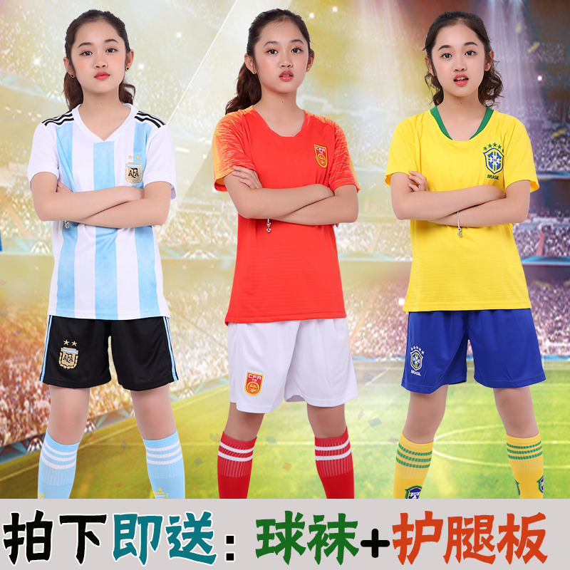 f74f3a90cef Brazil China Argentina uniforms men and women students short-sleeved  football suits children s soccer jersey uniforms class service