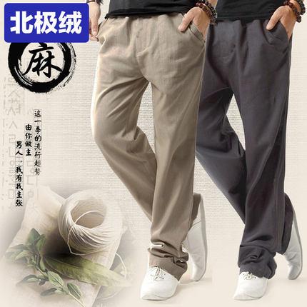 北极绒亚麻裤男裤宽松直筒裤子夏季薄款男士休闲裤青年松紧腰长裤