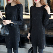 Women's Plus-Sized Long Sleeved Dress