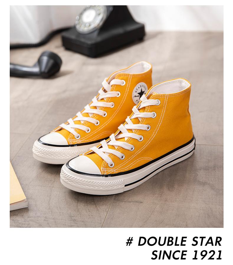 双星 男女款 潮流嘻哈 经典复古帆布鞋 图9