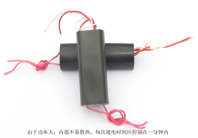 DC high voltage generator plate lift inverter transformer high voltage  Package module electronic technology diy small production