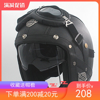 Retro handmade personality helmet Harley motorcycle helmet four seasons motorcycle helmet electric bike men and women leather helmets