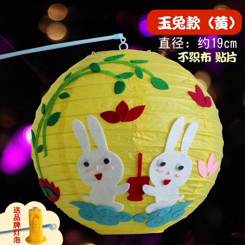 Светло серый Нефритовый кролик стиль (желтый)