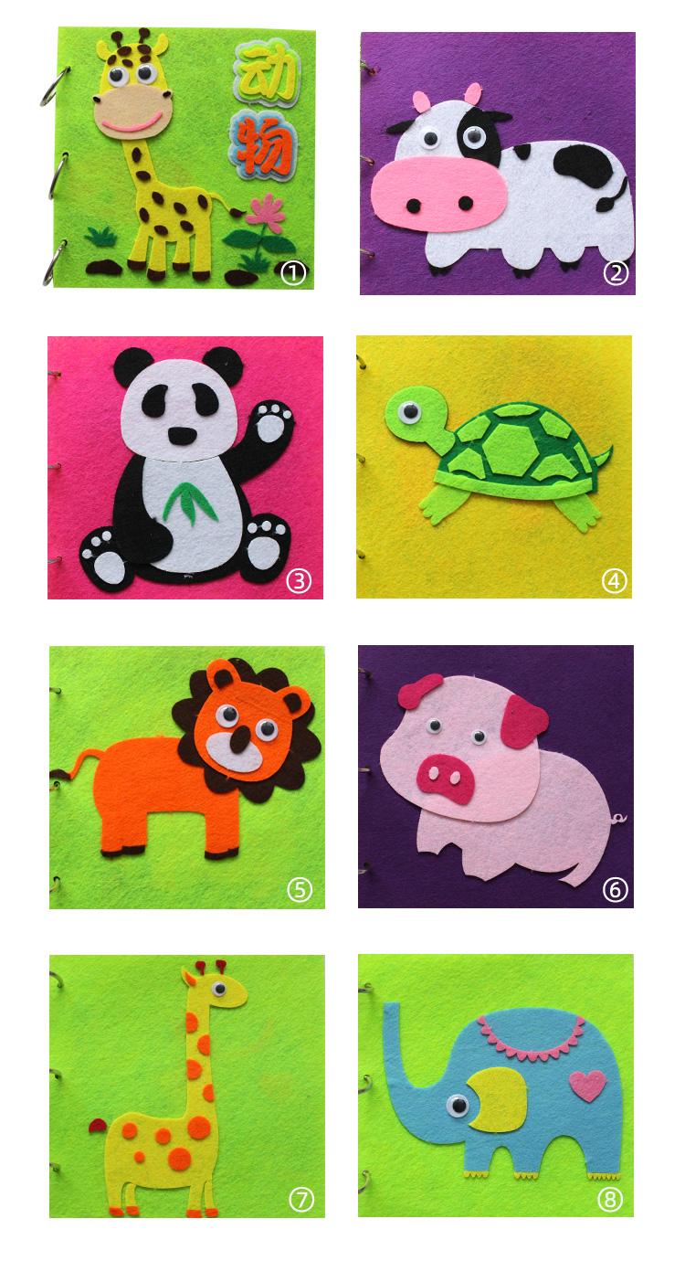 自制绘本儿童手工制作 益智图书diy幼儿园不织布故事书材料包亲子详情图