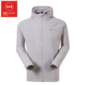 神价格 地球科学家 防水透湿5K/3K 男单层冲锋衣 雨天必备机能外套 主图