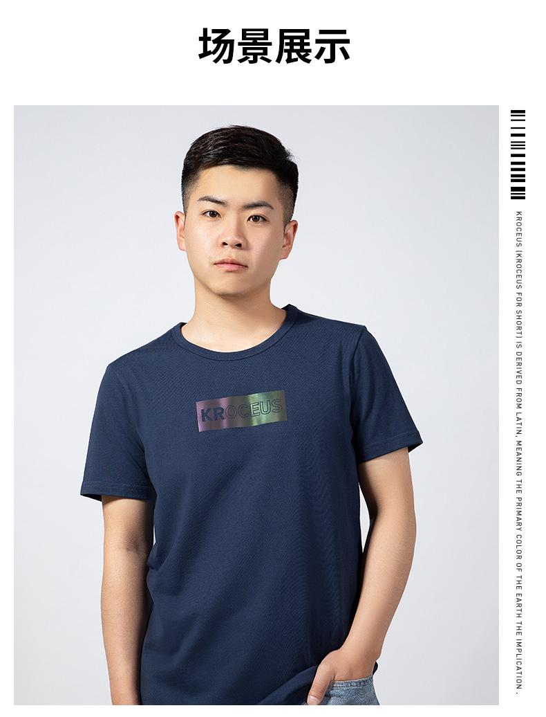 地球科学家 棉涤混纺 男吸湿透气T恤 图5