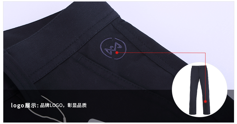 地球科学家 空气层面料 仿棉手感 男女防泼水弹力休闲长裤 图6