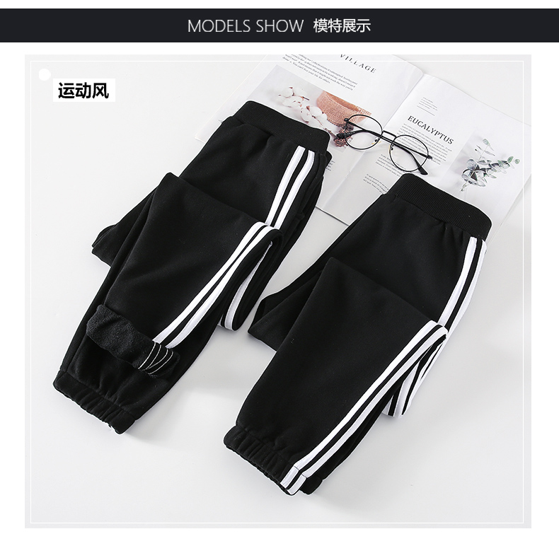 Family Matching Clothes Pants Mother and Daughter Trousers 2019 new spring autumn Elastic Sweatpants Pants father son outfits 12