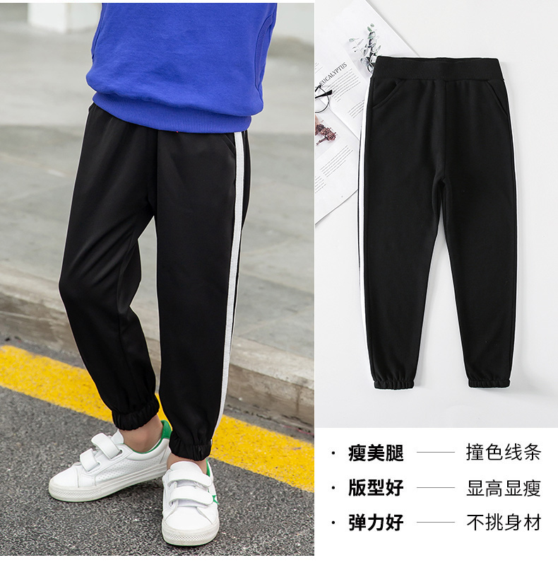 Family Matching Clothes Pants Mother and Daughter Trousers 2019 new spring autumn Elastic Sweatpants Pants father son outfits 9