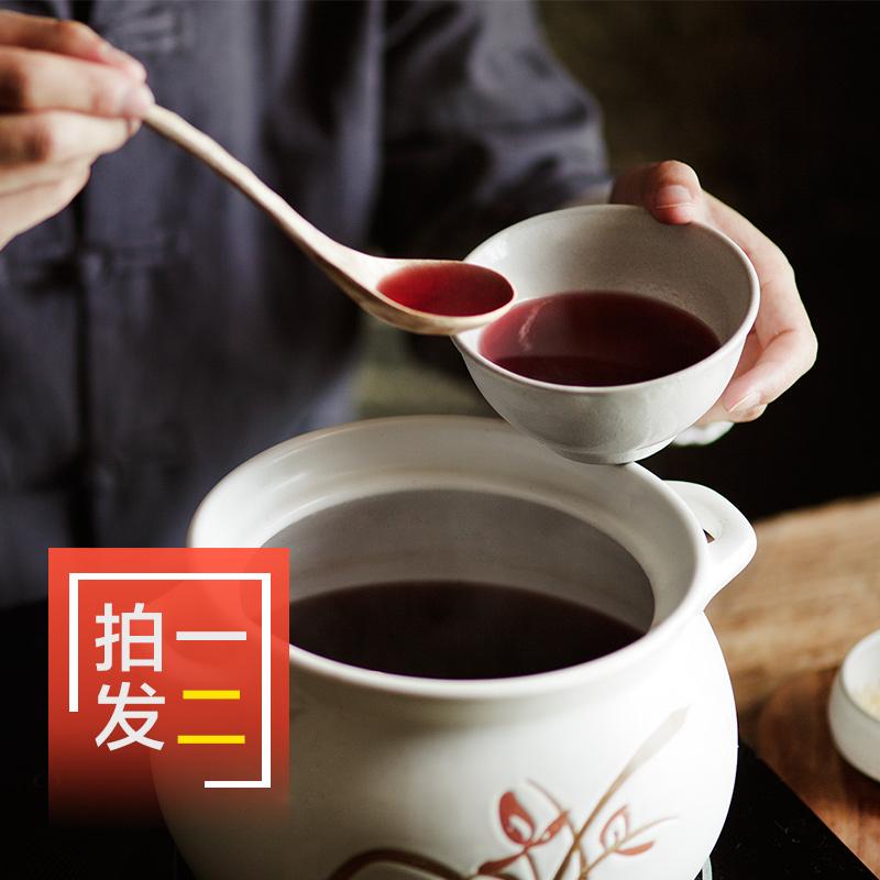 谢怡老北京酸梅汤原料包自制酸梅汁饮料酸梅粉原料非冲饮2件包邮